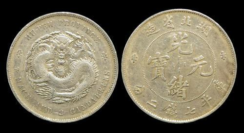 Lot 1008 - Hong Kong, China & Worldwide Coins and Banknotes coins and medals -  John Bull Stamp Auctions China, Hong Kong, Asia and worldwide stamps, coins and banknotes