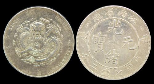 Lot 1011 - Hong Kong, China & Worldwide Coins and Banknotes coins and medals -  John Bull Stamp Auctions China, Hong Kong, Asia and worldwide stamps, coins and banknotes