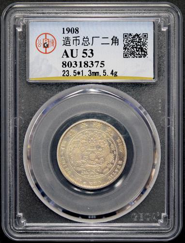 Lot 1005 - Hong Kong, China & Worldwide Coins and Banknotes coins and medals -  John Bull Stamp Auctions China, Hong Kong, Asia and worldwide stamps, coins and banknotes