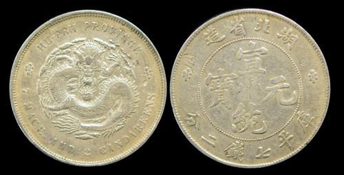Lot 1007 - Hong Kong, China & Worldwide Coins and Banknotes coins and medals -  John Bull Stamp Auctions China, Hong Kong, Asia and worldwide stamps, coins and banknotes
