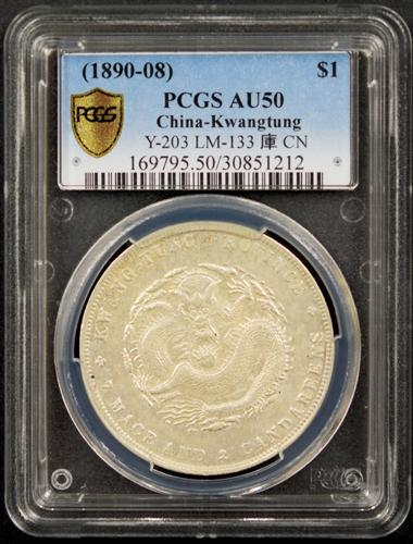 Lot 1013 - Hong Kong, China & Worldwide Coins and Banknotes coins and medals -  John Bull Stamp Auctions China, Hong Kong, Asia and worldwide stamps, coins and banknotes