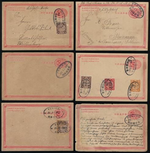 Lot 6014 - David Toong's Collection of Imperial Postal Cards China: Collections and Accumulations -  John Bull Stamp Auctions China, Hong Kong, Asia and worldwide stamps, coins and banknotes