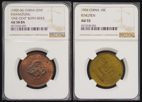 Lot 8002 - coins and medals  -  John Bull Stamp Auctions Hong Kong, China & Worldwide Coins and Banknotes