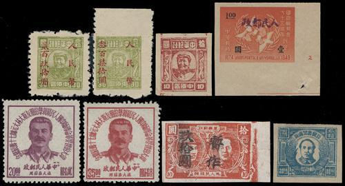 Lot 3002 - liberated area  -  John Bull Stamp Auctions sale 332