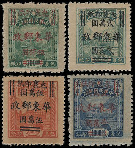 Lot 3014 - liberated area  -  John Bull Stamp Auctions sale 332