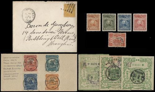 Lot 5014 - All China - Collections & Accumulations  -  John Bull Stamp Auctions sale 332