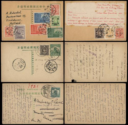 Lot 9609 - All China - Collections & Accumulations  -  John Bull Stamp Auctions sale 332 Day 3