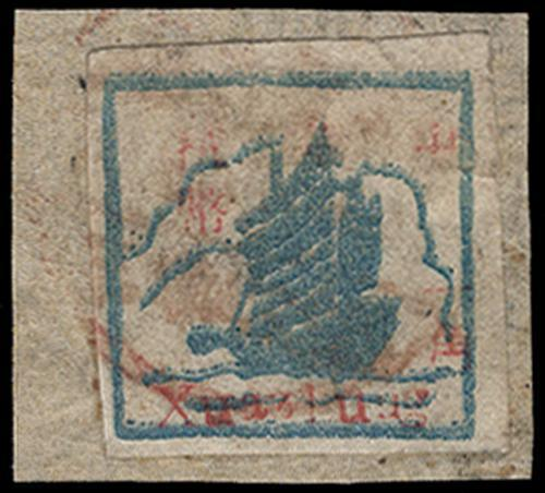 Lot 3012 - liberated area  -  John Bull Stamp Auctions sale 332