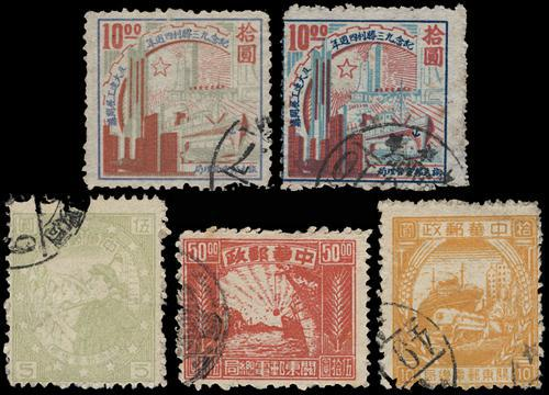 Lot 3027 - liberated area  -  John Bull Stamp Auctions sale 332