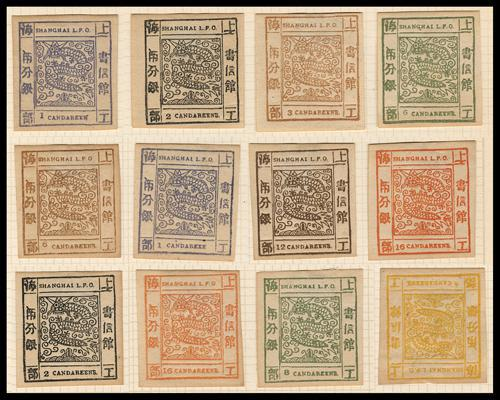 Lot 5015 - local post  -  John Bull Stamp Auctions sale 332