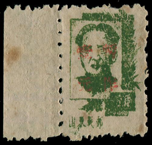 Lot 3007 - liberated area  -  John Bull Stamp Auctions sale 332