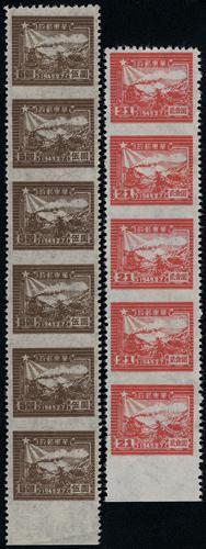 Lot 3016 - liberated area  -  John Bull Stamp Auctions sale 332