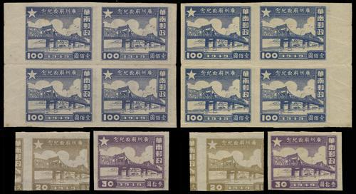 Lot 3030 - liberated area  -  John Bull Stamp Auctions sale 332