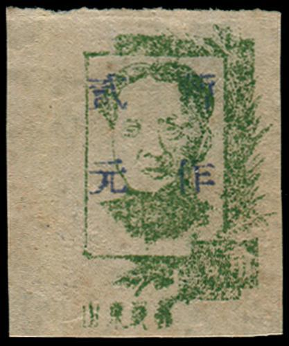 Lot 3005 - liberated area  -  John Bull Stamp Auctions sale 332