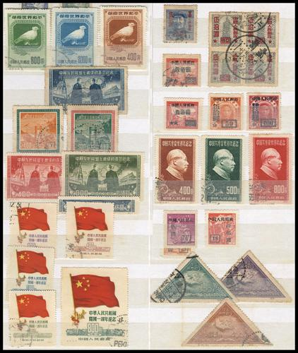 Lot 5003 - All China - Collections & Accumulations  -  John Bull Stamp Auctions sale 332