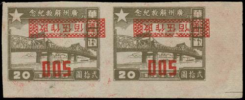 Lot 3029 - liberated area  -  John Bull Stamp Auctions sale 332