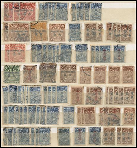 Lot 5004 - All China - Collections & Accumulations  -  John Bull Stamp Auctions sale 332
