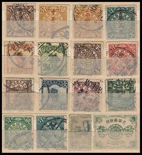 Lot 5006 - All China - Collections & Accumulations  -  John Bull Stamp Auctions sale 332