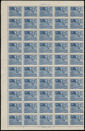 Lot 3017 - liberated area  -  John Bull Stamp Auctions sale 332