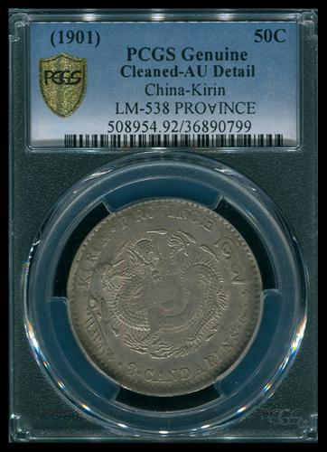 Lot 1025 - coins and medals  -  John Bull Stamp Auctions sale 332