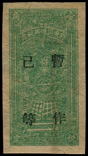 Lot 3021 - liberated area  -  John Bull Stamp Auctions sale 332