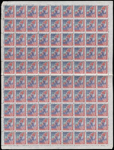 Lot 3001 - liberated area  -  John Bull Stamp Auctions sale 332