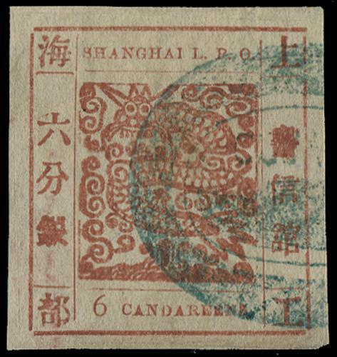 Lot 5020 - local post  -  John Bull Stamp Auctions sale 332