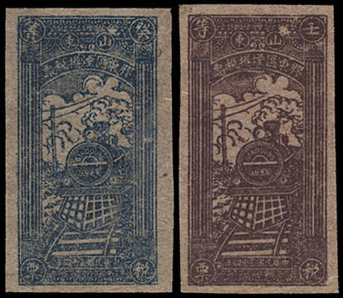 Lot 3020 - liberated area  -  John Bull Stamp Auctions sale 332