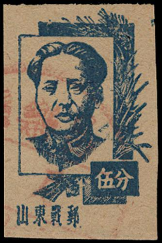 Lot 3006 - liberated area  -  John Bull Stamp Auctions sale 332