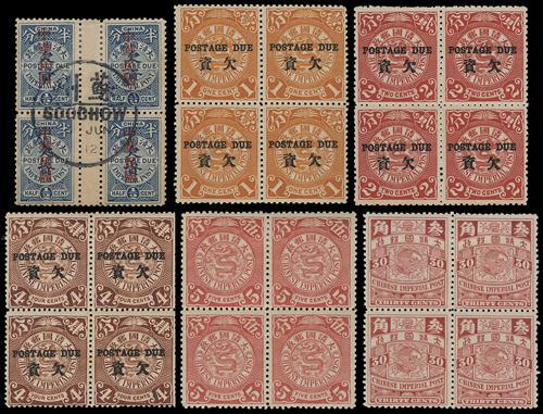 Lot 5009 - All China - Collections & Accumulations  -  John Bull Stamp Auctions sale 332