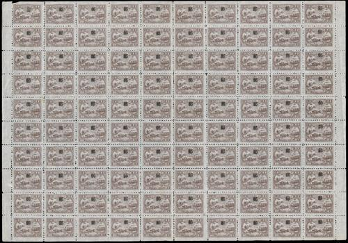 Lot 3016A - liberated area  -  John Bull Stamp Auctions sale 332