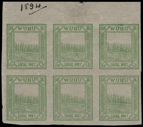Lot 4095 - local post  -  John Bull Stamp Auctions The 2020 Summer Sale - Sale 333 Day 3
