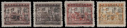 Lot 2012 - liberated area  -  John Bull Stamp Auctions The 2020 Summer Sale - Sale 333 Day 2