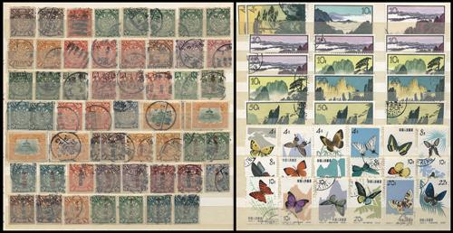 Lot 4003 - All China - Collections & Accumulations  -  John Bull Stamp Auctions The 2020 Summer Sale - Sale 333 Day 3