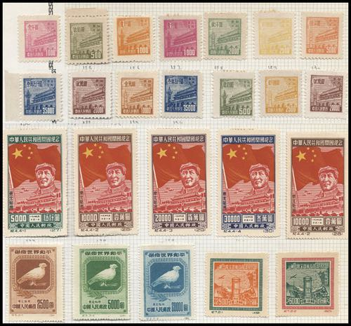 Lot 4015 - All China - Collections & Accumulations  -  John Bull Stamp Auctions The 2020 Summer Sale - Sale 333 Day 3