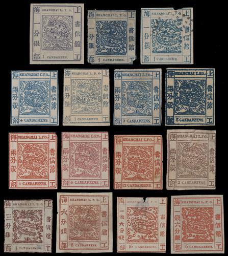 Lot 4021 - local post  -  John Bull Stamp Auctions The 2020 Summer Sale - Sale 333 Day 3