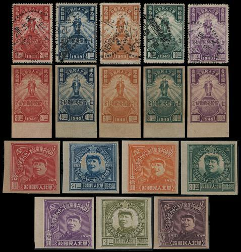 Lot 2004 - liberated area  -  John Bull Stamp Auctions The 2020 Summer Sale - Sale 333 Day 2