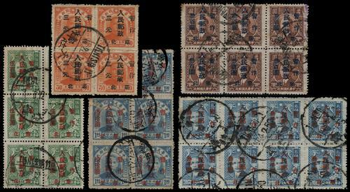 Lot 2017 - liberated area  -  John Bull Stamp Auctions The 2020 Summer Sale - Sale 333 Day 2