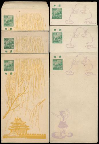 Lot 3077 - prc  -  John Bull Stamp Auctions The 2020 Summer Sale - Sale 333 Day 2
