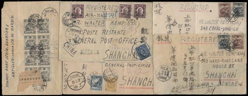 Lot 4595 - japanese occupation  -  John Bull Stamp Auctions The 2020 Summer Sale - Sale 333 Day 3