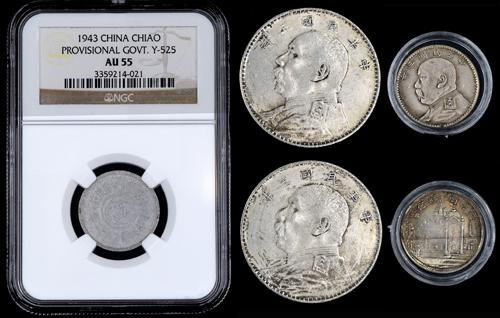 Lot 1009 - coins and medals  -  John Bull Stamp Auctions The 2020 Summer Sale - Sale 333 Day 1
