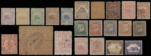Lot 4018 - local post  -  John Bull Stamp Auctions The 2020 Summer Sale - Sale 333 Day 3