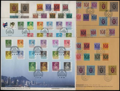 Lot 4848 - Hong Kong  -  John Bull Stamp Auctions The 2020 Summer Sale - Sale 333 Day 3