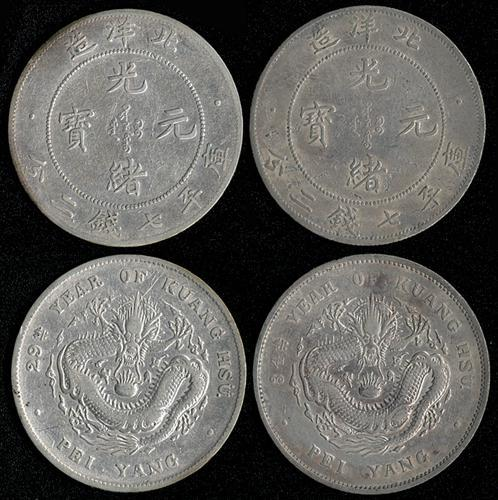 Lot 1024 - coins and medals  -  John Bull Stamp Auctions The 2020 Summer Sale - Sale 333 Day 1