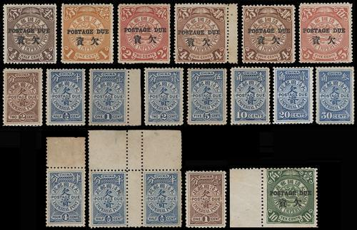 Lot 4522 - republic of china  -  John Bull Stamp Auctions The 2020 Summer Sale - Sale 333 Day 3