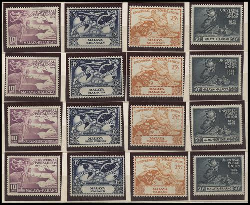 Lot 5012 - worldwide  -  John Bull Stamp Auctions The 2020 Summer Sale - Sale 333 Day 3
