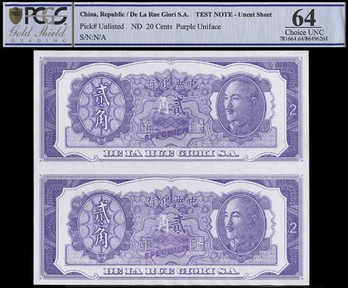 Lot 1232 - banknotes  -  John Bull Stamp Auctions The 2020 Summer Sale - Sale 333 Day 1