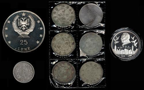 Lot 1002 - coins and medals  -  John Bull Stamp Auctions The 2020 Summer Sale - Sale 333 Day 1