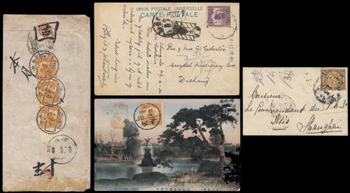 Lot 4448 - republic of china  -  John Bull Stamp Auctions The 2020 Summer Sale - Sale 333 Day 3