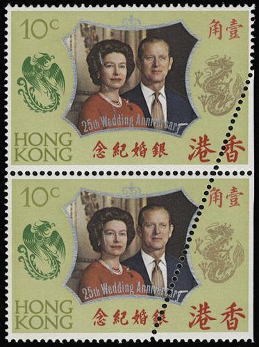 Lot 4811 - Hong Kong  -  John Bull Stamp Auctions The 2020 Summer Sale - Sale 333 Day 3